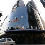 Sotel Inn Hotel San Yuan Li Branch, Guangzhou