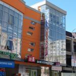 Hotel Orange, Essentuki