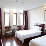 Hotel Pictures: GreenTree Inn JiangSu HuaiAn LianShui Bus Station ZhanQian Square Express Hotel, Lianshui