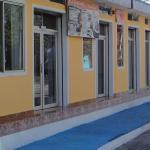 Hostal D Estrellita, Puerto Baquerizo Moreno