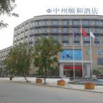 Hotel Pictures: Xinxiang Zhongzhou Yihe Hotel, Xinxiang County