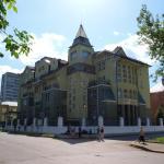 Gostevoy Dom Hotel,  Rybinsk