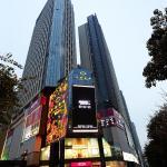 eStay Residence·Central Plaza Guangzhou, Guangzhou