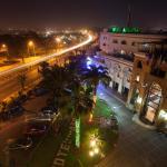 Hotel Argana Agadir, Agadir
