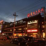 Beijing Jin Tan Le Bin Lou Hotel, Beijing
