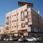 Mashael Tabuk Furnished Apartments, Tabuk