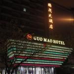 Guangzhou Guo Mao Hotel, Guangzhou