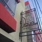 Royal Inn Hotel Juliaca,  Juliaca