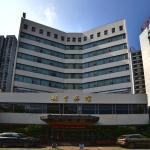 Xiamen Airline Hotel, Xiamen