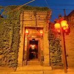 Pingyao Laochenggen Inn,  Pingyao