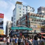 Hotel Noah, Busan