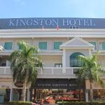 Kingston Executive Hotel,  Tawau