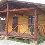 Guest House Krisitina,  Gzhel