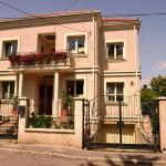 Studio Ada Ciganlija, Belgrade