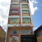 Xinzhou Hotel, Phnom Penh