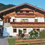 Fotos de l'hotel: Landhaus Hörfarter, Walchsee