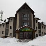 Akvilon Hotel,  Sheregesh