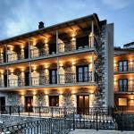 Lagadia 4 Seasons Hotel,  Lagadia