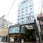 Hotel Sunline Fukuoka Ohori,  Fukuoka