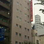 Hotel Sunroute Patio Omori, Tokyo