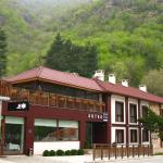 Hotellikuvia: Aqua Varvara Hotel, Varvara