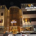 Wahat Al Nafil, Riyadh