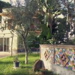 Al Corbezzolo,  Torre del Greco