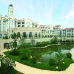 Maritim Hotel Wuhu, Wuhu