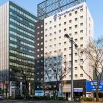 Daiwa Roynet Hotel Nagoya Eki Mae,  Nagoya