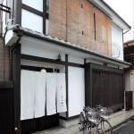 Kyoto Guesthouse Roujiya, Kyoto