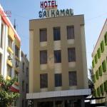 Hotel Sai Kamal, Shirdi