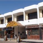 Jowhara Hotel,  Dahab