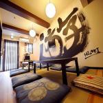 Kyoto Guest House Hannari,  Kyoto