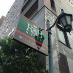 R&B Hotel Kyotoeki Hachijo-guchi,  Kyoto
