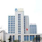New Beacon Optics Valley International Hotel, Jiangxia