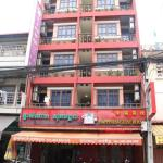Happiness Guesthouse I, Phnom Penh