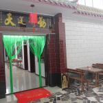 Dunhuang Taoyuan Hostel, Dunhuang