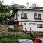 Fotos del hotel: Guest House The Old Lovech, Lovech