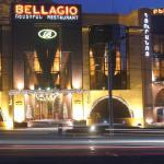 Bellagio Hotel Complex, Yerevan