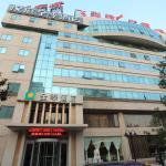 JI Hotel Beijing Xueyuan Bridge, Beijing