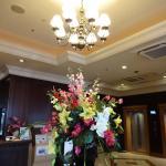 GRG Hotel Naha, Naha