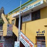 Shambhu Guest House,  Hampi