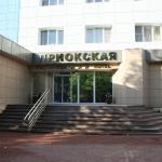 Priokskaya Hotel,  Калуга