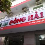 Dong Hai Hotel, Nha Trang