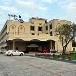 Hotel Sepal,  Bathinda