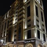 Al Baraa Marmara Hotel,  Al Madinah