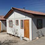 Hotel Pictures: Cabañas Playa Brava, Caldera