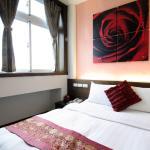 Yuh-Tarng Hotel,  Magong