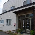 House Yamada, Hakodate