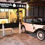 Shamrock Guest House,  Ipoh